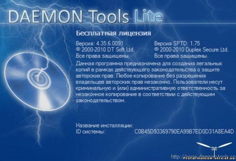 Addweb Website Promoter Pro Русификатор.Rar