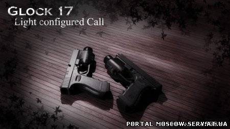 [CS:GO]Glock17 Light Call