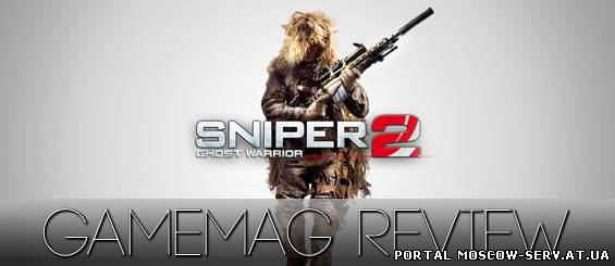 [Games] Sniper Ghost Warrior 2 Special Edition [v. 3.4.1.4621 + 4 DLC] (2013) PC RePack