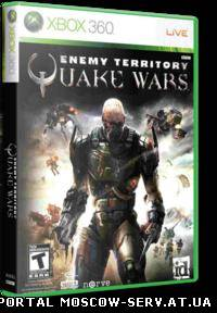 [Games] [Xbox360] Enemy Territory: Quake Wars [PAL][RUS]